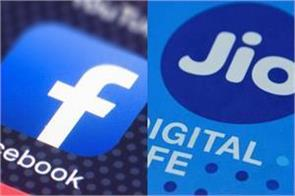 jio platforms gets rs 43 574 crore from facebook for 9 99 stake