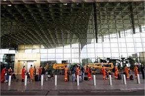 cbi registers case against gvk group and airport authority
