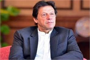 imran khan held a high level security meeting
