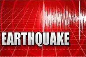 earthquake tremors in jammu and kashmir 4 6 on richter scale