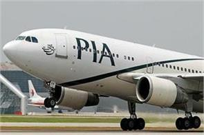 us banned pakistani flights after pilot license scandal surfaced