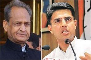 what does  quarrel  mean between gehlot and pilot