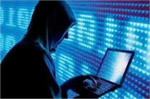 now the threat of cyber attack from china