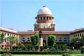 will political parties accept  supreme court