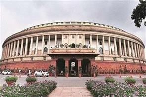 mps will have virtual meeting in parliament