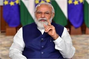pm modi will address the session of un economic and social council today