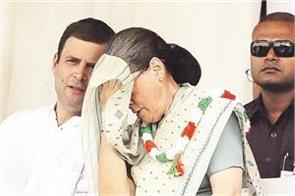 congress has only two options revive or destroy