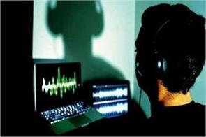 what s the difference between phone tapping and recording