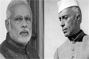 will modi fix nehru s mistakes