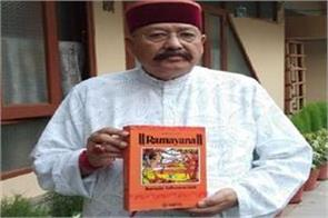the tourism minister of uttarakhand sent the ramayana to the president of china