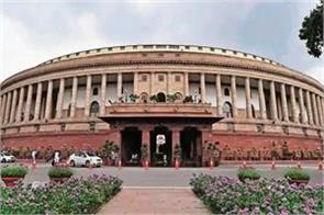 off the record monsoon session of parliament will be held in august september