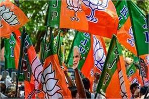 bjp will organize programs across the country on the anniversary of article 370