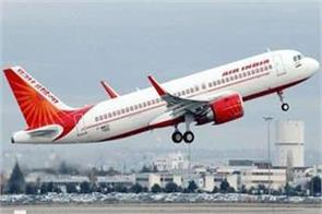 air india tickets are cheaper by 25 45 for indians stranded in america