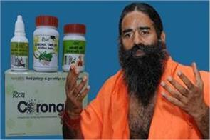 madras high court jolts patanjali stops use of coronil trademark
