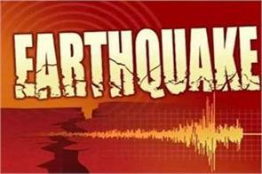 8 earthquake in mizoram andaman and nicobar islands