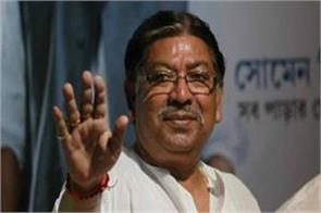 west bengal congress president somen mitra passed away