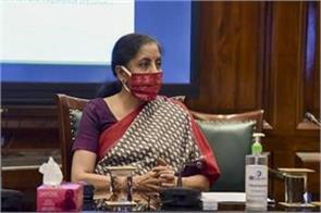 nirmala sitharaman bids in g20 we all committed to deal with corona