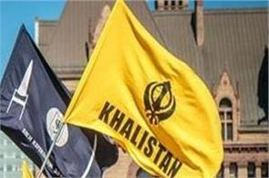 video of making delhi khalistan released