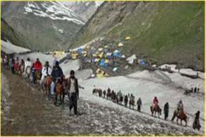 special pooja in amarnath on ashar poornima