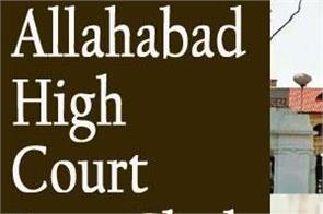 allahabad high court job vacancies of law clerk post