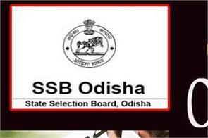 ssb odisha recruitment 2020 for 136 junior assistants and stenos post