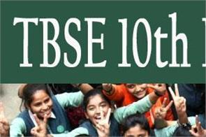 tbse 10th result declared pass percentage at 69 49