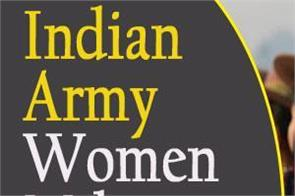 indian army vacancy for women military police soldier for 10th pass candidate