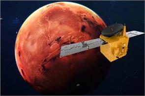 uae mars mission postponed again due to bad weather