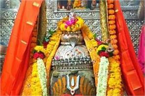 devotees on third monday of sawan could not see mahakaleshwar