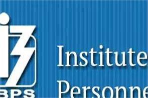 ibps faculty recruitment 2020 online application last date extended 15 july