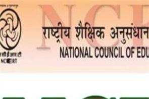 ncert adds chapter related to abrogation of article 370 in class 12 syllabus