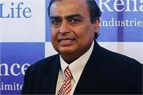 jio platforms gets 12th investor intel capital to invest rs 1894 crore