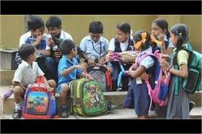corona crisis punjab government schools will not charge any  fees  this time