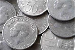 supreme court lawyers collecting 200 coins of 50 paise
