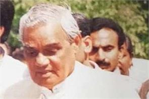lalji tandon had a special relationship with atal ji