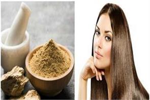 multani mitti hair mask for silky and shiny hair