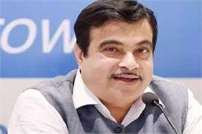gadkari said construction beautification work of ayodhya bypass at a cost