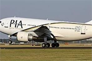 us bans pia flights over pilots concerns