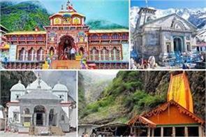 1 419 devotees visited chardham
