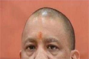 uttar pradesh yogi adityanath police history sheeter bjp