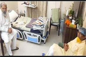 op dhankhar visited home minister anil vij