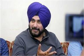 an answer to the letter sent to the captain by sidhu