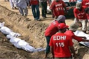 7 killed after inhaling poisonous gas in sw pakistan