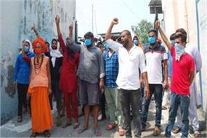 people protest in kathua for cow shed