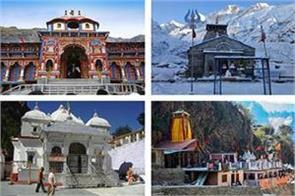 more than 20 thousand devotees have registered chardham yatra