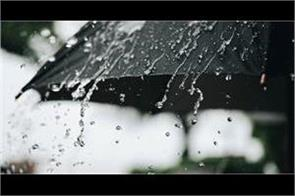 weather forecast heavy rains may occur in punjab