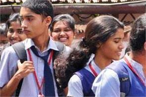 pseb punjab board class 12 pending exams cancelled