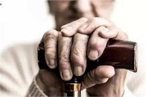 punjab unqualified elders old age pension will have to return crores rupees