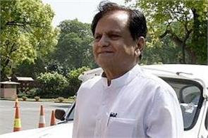 ahmed patel under investigation