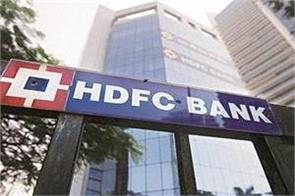 hdfc bank offers vehicle loans in 10 seconds people in 1000 cities